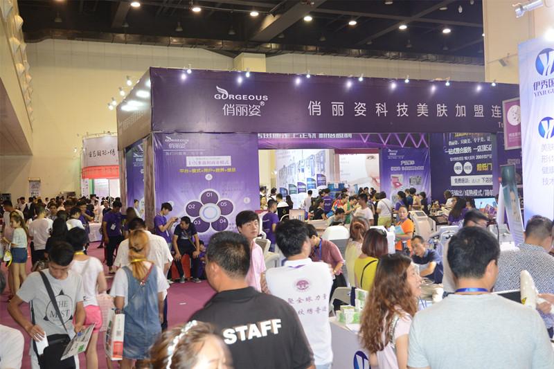 往届回顾1-2017中国(青岛)国际美容化妆品博览会