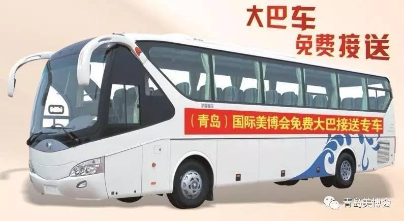 青岛美博会1-http://qd.meirongzhan.cn/