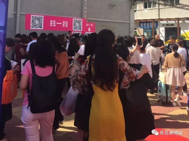 山东博昌美博会现场
